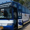 Photos: ラオスのイミグレーション前でバスも待っていてくれます