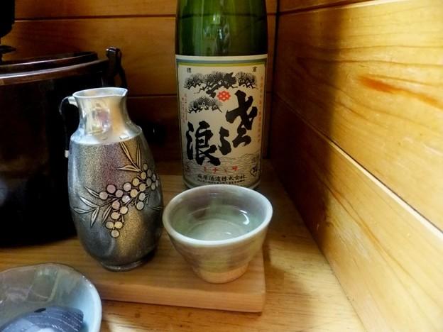 麻原酒造の純米酒