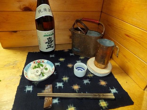 酒は喜正の純米