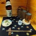 Photos: 酒は喜正の純米