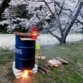 Photos: ドラム缶風呂 焚いてます