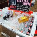 Photos: 飲物は野外BARでどうぞ