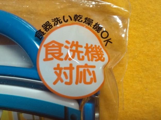 スーパーマリオ スプーン フォーク セット 食洗機対応