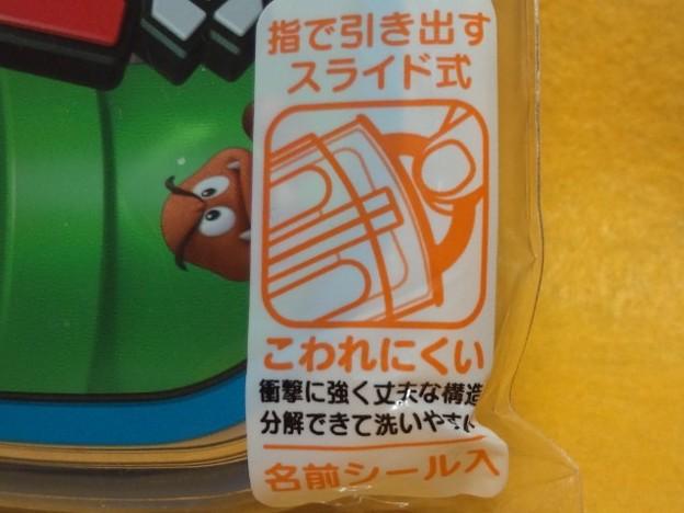 スーパーマリオ スプーン フォーク セット 壊れにくい