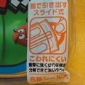 Photos: スーパーマリオ スプーン フォーク セット 壊れにくい