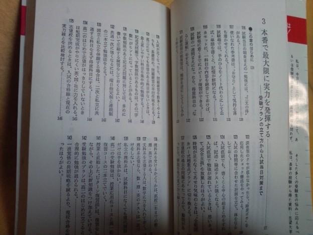 Photos: もくじ