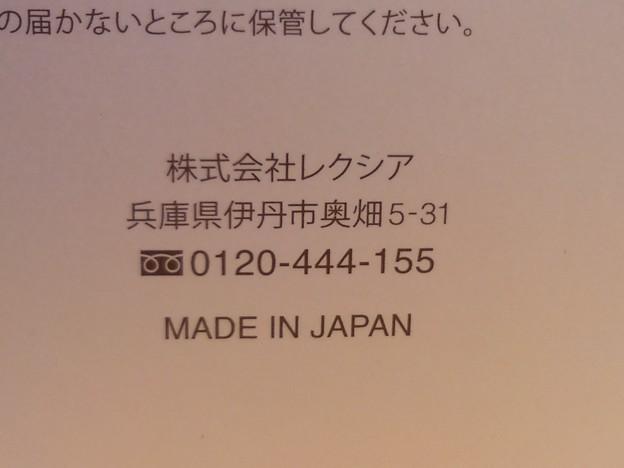 Photos: 日本製 アルケミー ハイドロ リフレックス ローション 化粧水