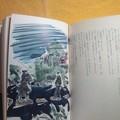 Photos: 現品のみ 昭和49年 光済堂版 眠狂四朗独歩行 柴田錬三郎 名作小説