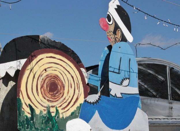 祭りどこじゃないに年中~ソーラー木こり・・?