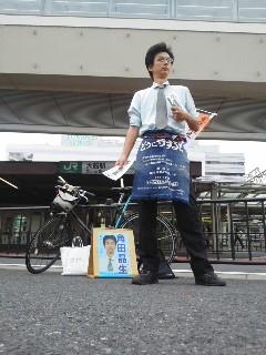 10月4日(土)朝駆け(大船駅、角田晶生)