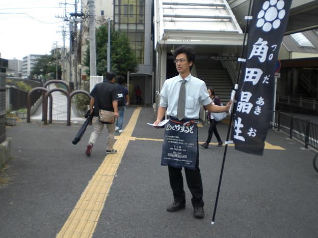 大船駅西口にて(10月4日、角田晶生)