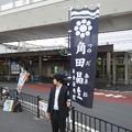 ありがたい応援(10月4日、大船駅)