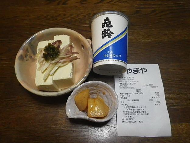RIMG3338東広島市、亀齢