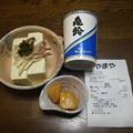 Photos: RIMG3338東広島市、亀齢