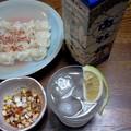 写真: 2015-12-03 18.38.38東広島市、白牡丹サムライロックと水餃子