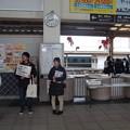 Photos: IMGP6374柳井市柳井駅、特別なトワイライトエキスプレス