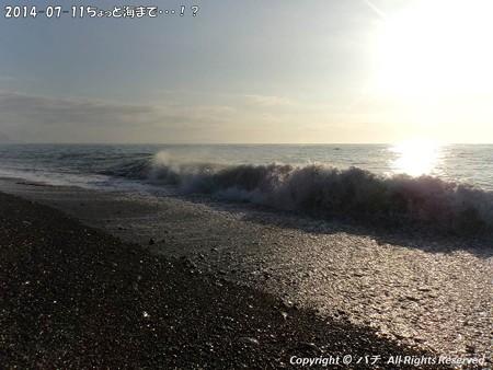 2014-07-11ちょっと海まで・・・!? (2)