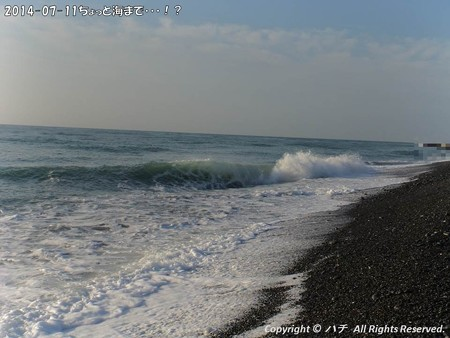 2014-07-11ちょっと海まで・・・!? (3)