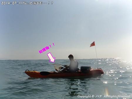 2014-07-11ちょっと海まで・・・!? (5)