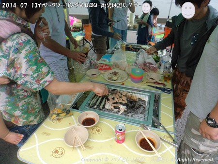 2014-07-13カヤックツーリング&BBQ ?雨男は誰だ??- (8)