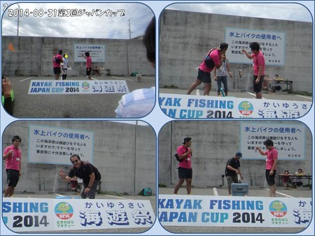 2014‐08‐31第3回ジャパンカップ (12)