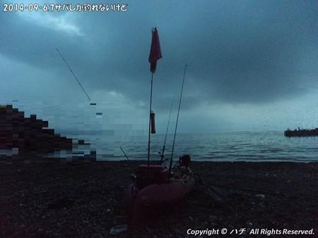 2014‐09‐6,7サバしか釣れないけど (1)