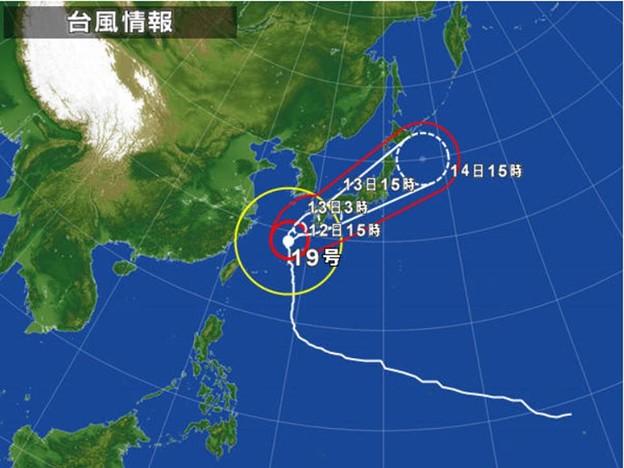 写真: 2014-10-12台風19号