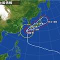 Photos: 2014-10-12台風19号