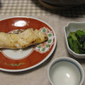 写真: 鱈の味噌漬けと小松菜のごまよごし