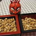 写真: 煎り大豆