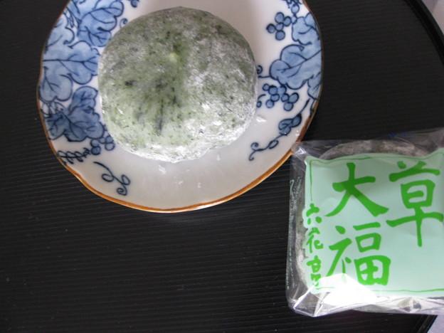 写真: 六花亭 草大福