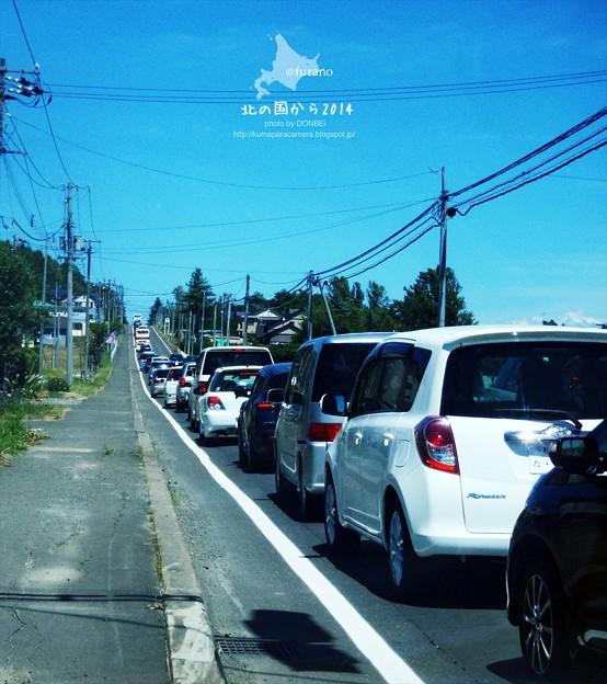 渋滞 彩香の丘