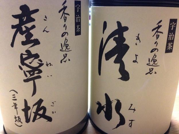 お茶( ´・ω・`)_且~~