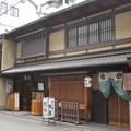 酢屋(材木商)
