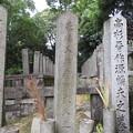 Photos: 京都霊山護国神社(京都市東山区)
