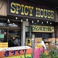 スパイシーハウス(川口市)