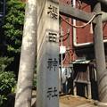 櫻田神社(西麻布)