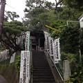 星井寺(鎌倉市)