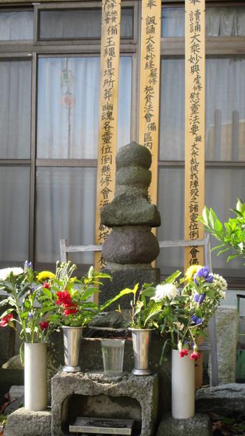 玉縄首塚(鎌倉市岡本)