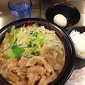 麺創研 奏 紅(府中市)