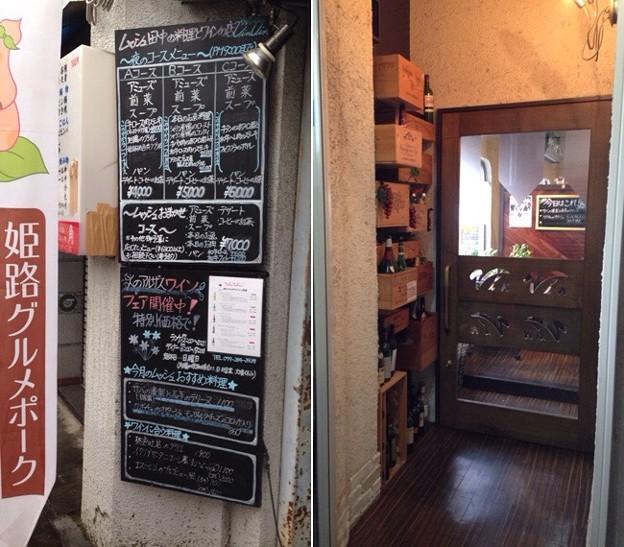 ムッシュ田中の料理とワインの店Vin Vin(姫路市)