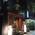 炭問屋 だいだらぼっち(長野市)