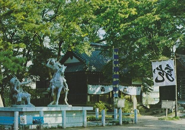 川中島古戦場(長野市会NPO運営 八幡原史跡公園)1988.8月