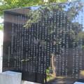 Photos: 山本勘助鎮魂碑(長野市篠ノ井)
