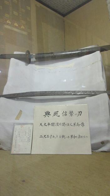 典厩寺(長野市篠ノ井)川中島合戦記念館