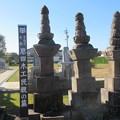 Photos: 長国寺(長野市松代町)恩田木工民親墓