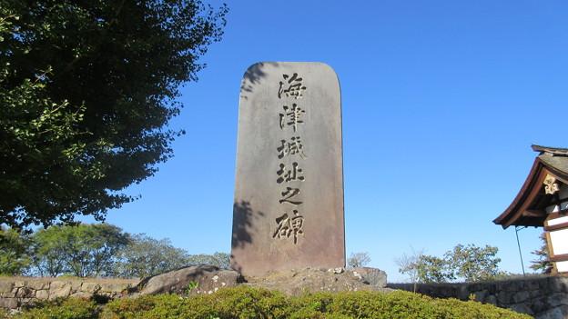 松代城(長野市営 海津城跡公園)