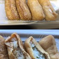 Photos: 豆狸 エキュート品川店