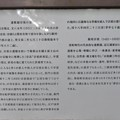 早雲寺(箱根町湯元)
