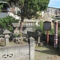 小田原古城 平成輔墓所(神奈川県)